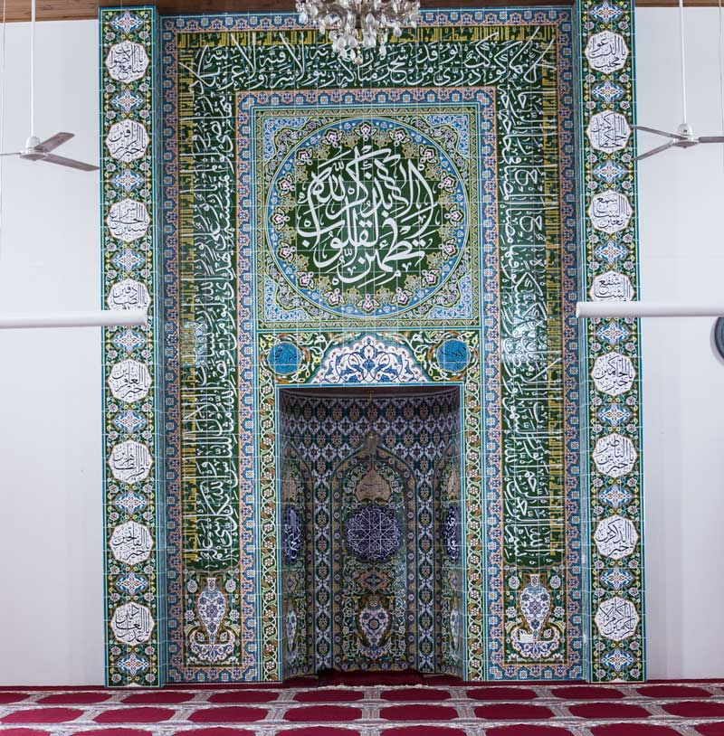 Mosque Mihrab Tiling