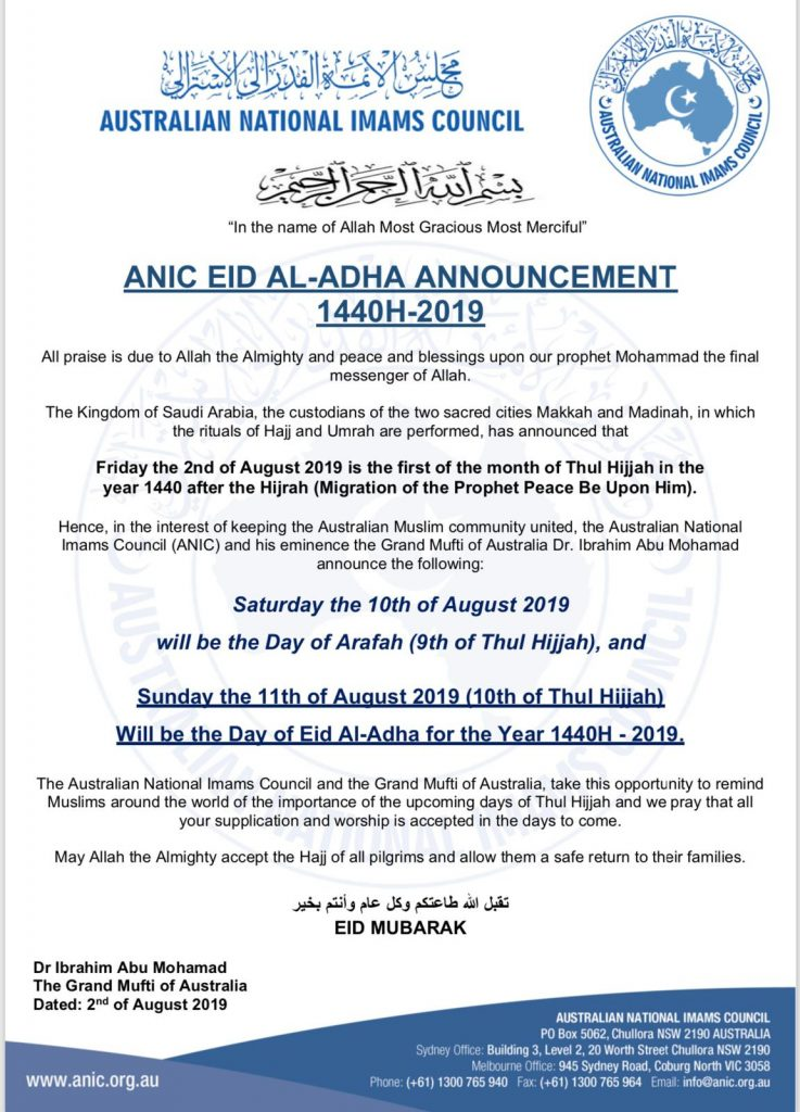 Eid Al-Adha 2019 Announcement