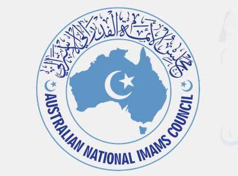 Australian Fatwa Council